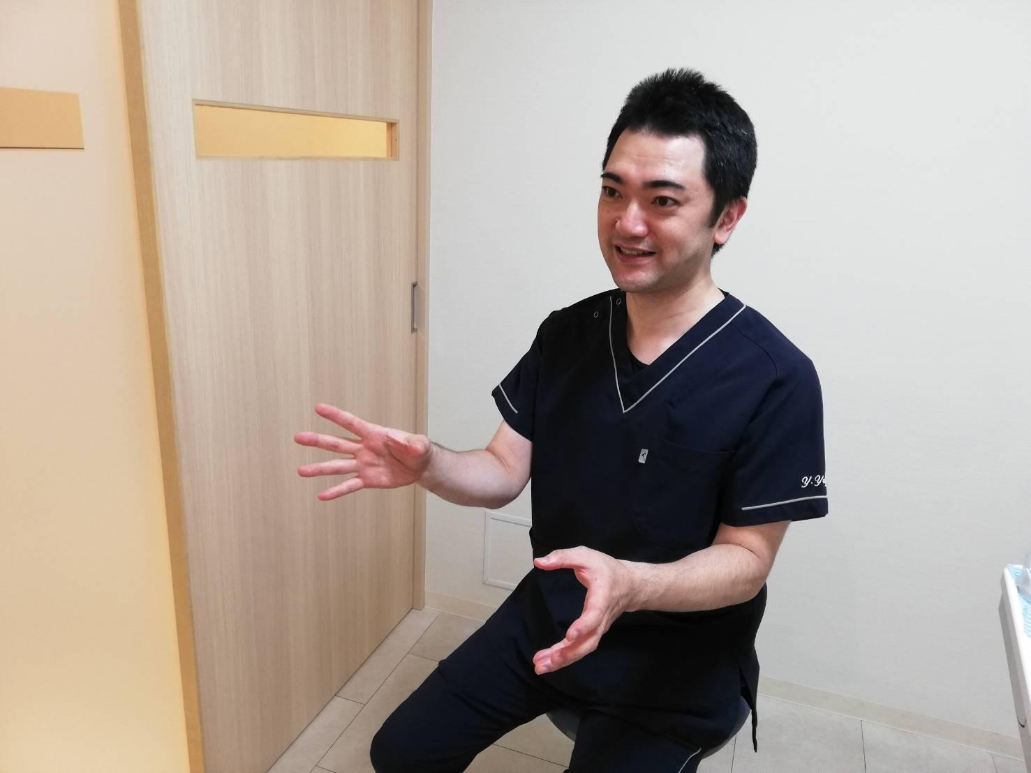 歯医者 口腔外科